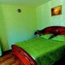 Уютнные квартиры на часы, сутки, в Самаре