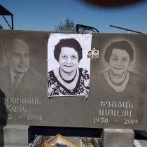 Gerezmanaqareri poragrum, в г.Ереван