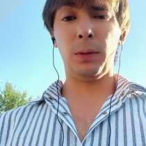 ХиТрЫй, 29 лет, хочет пообщаться – Жду тебя, в г.Бишкек