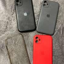 Чехлы на iPhone 11, в г.Семей