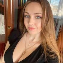 Камила, 29 лет, хочет познакомиться – Ищу мужчину для отношений! не кусаюсь пишите ?, в г.Стокгольм