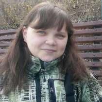 Ульяна, 22 года, хочет познакомиться, в Нижневартовске