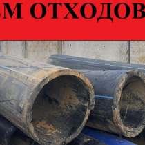 Куплю отходы ПНД труб. Прием ПНД, в Москве