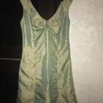 Платье, в Сальске