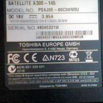 Toshiba Satellite A300-145 Intel разбор, в Москве