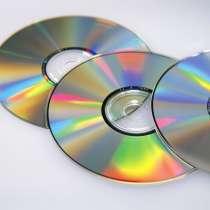 Восстановлю CD диски от царапин путем шлифовки, в г.Кривой Рог