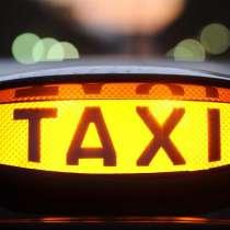 Такси по Крыму, в Симферополе