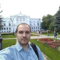 Познакомлюсь с девушкой для серьезных отношений, в Томске