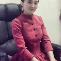 Аида, 47 лет, хочет пообщаться, в г.Кызылорда