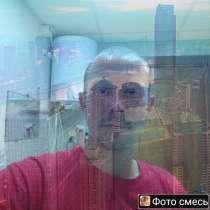 Сергей, 32 года, хочет познакомиться, в г.Кривой Рог