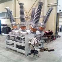 Высоковольтное оборудование 6-220кВ, в Екатеринбурге