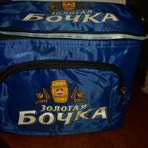 Сумка-холодильник для пива, в Москве