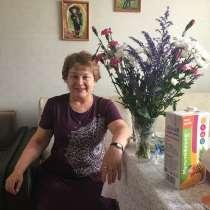 Гульсина, 59 лет, хочет познакомиться – Для серьезных отношений ищу мужчину 55-59 лет, рост не ниже, в Екатеринбурге