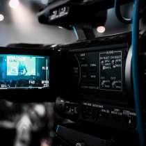 Рекламное видео, музыкальный клип, корпоративный фильм под к, в Санкт-Петербурге