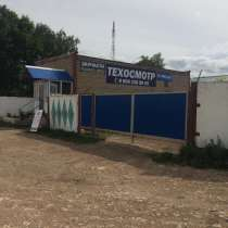 Продается торговое помещение, в Казани