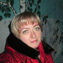 Мария, 37 лет, хочет познакомиться, в Раменское