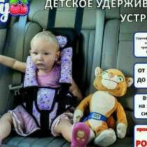 Автокресла бескаркасные детские оптом, в Москве