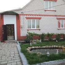 Продам уютный дом в Белгородской области, в Москве