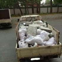 Перевозка строительного мусора, в г.Ереван