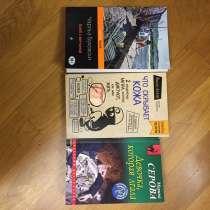 Книги, в Махачкале