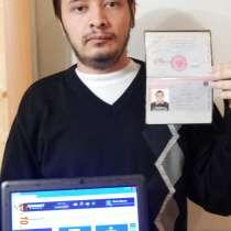 Ruslan1989, 27 лет, хочет познакомиться, в Перми