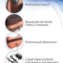 Подушка массажер с подогревом, в Муравленко