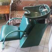 Парикмахерская мойка с креслом, в Туапсе