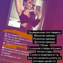 Готовый бизнес, в Санкт-Петербурге