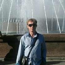 Николай, 46 лет, хочет пообщаться – Знакомства, в Санкт-Петербурге