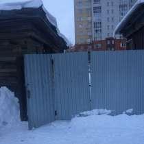 Сдам дом в центре возможно с постепенным выкупом Вавилова 21, в Омске