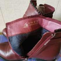 Продам ботинки, в Краснокаменске