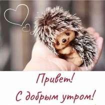Екатерина, 54 года, хочет пообщаться, в г.Астана