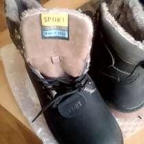 Теплые мужские ботинки, в Самаре
