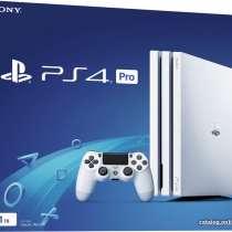 PS4 Pro, в Бутурлиновке