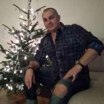Sergej, 51 год, хочет познакомиться – Ищу женщину состоятельную во всех отношениях, в Сочи