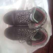Батинки зимние, в Искитиме