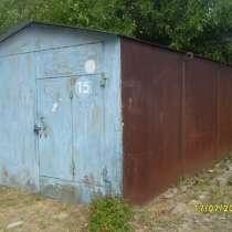 Продается гараж металлический, в Волгодонске