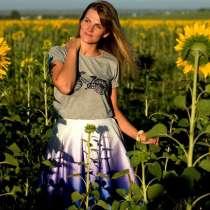 Ольга, 33 года, хочет найти новых друзей, в Тольятти