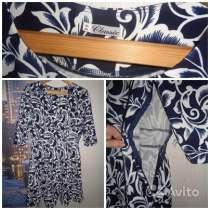 Платья размер 46, в Самаре