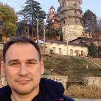 Дмитрий, 42 года, хочет познакомиться – Ищу жену, в Саратове
