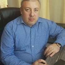 Взыщу долги, покупка (ликвидация) компаний по РФ, в Сочи