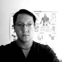 Профессиональный массажист ! Врач Терапевт !, в г.Бишкек
