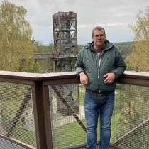 Eduard, 45 лет, хочет пообщаться, в г.Вильнюс