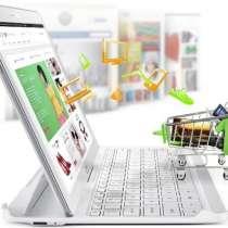 Разработка и внедрение интернет-сайтов, в Москве