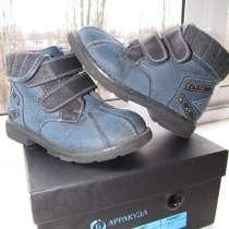 Продам детскую обувь, в Тольятти