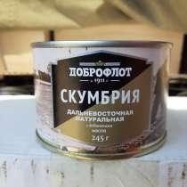 Продам скумбрию Дальневосточную натуральную в метал банках, в Арсеньеве