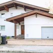 Невероятный дом с туристическим использованием в Целль ам Зе, в г.Целль-ам-Зее