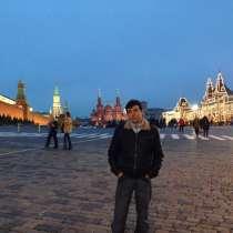 Для красоты и медицины, в Ростове-на-Дону