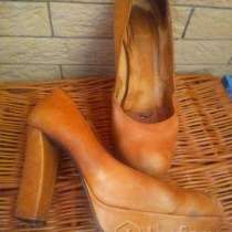Обувь б/у состояние хорошее, в г.Барановичи