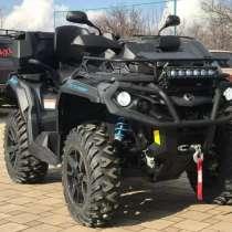 Квадроцикл Brp Outlander max 650 xt-p, в Москве